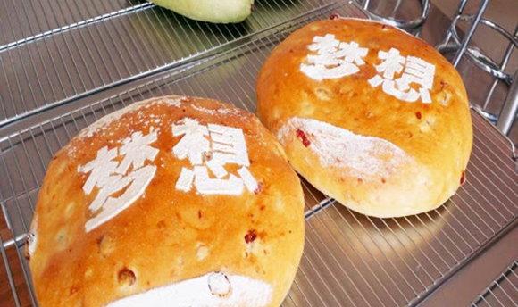 夢想和麵包、理想與現實之間如何選擇?